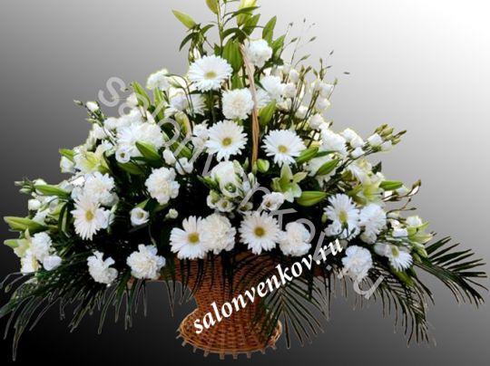Траурная корзина из живых цветов N36, высота 90см