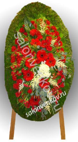 Элитный траурный венок из живых цветов №66, РАЗМЕР 100см,120см,140см,170см